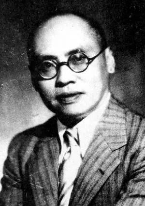 张嘉璈,字公权,江苏宝山人