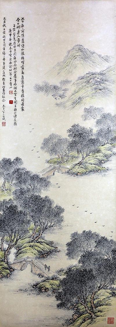 沈本千 山水图 1985年 桐乡丰子恺纪念馆藏