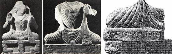 憍赏弥出土迦腻色伽83年铭的佛坐像