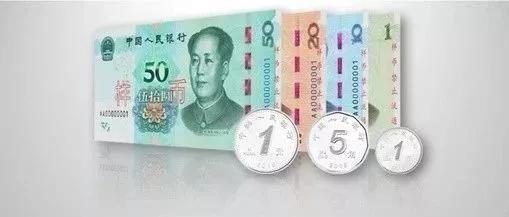 它会成为第五套人民币的币王吗