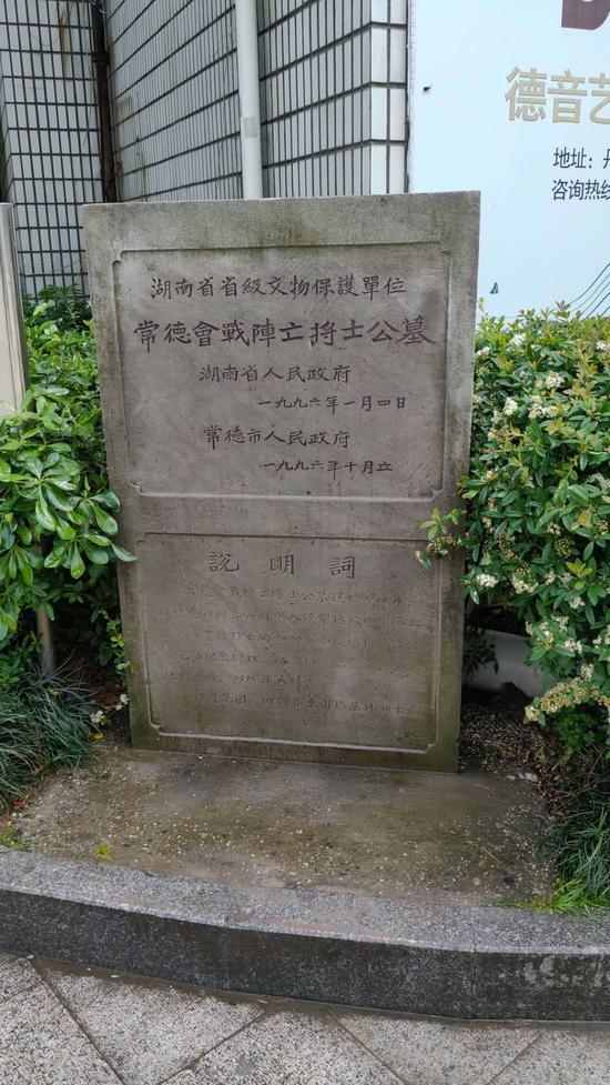 目前,被人为破坏的碑已被暂时清理。受访者供图