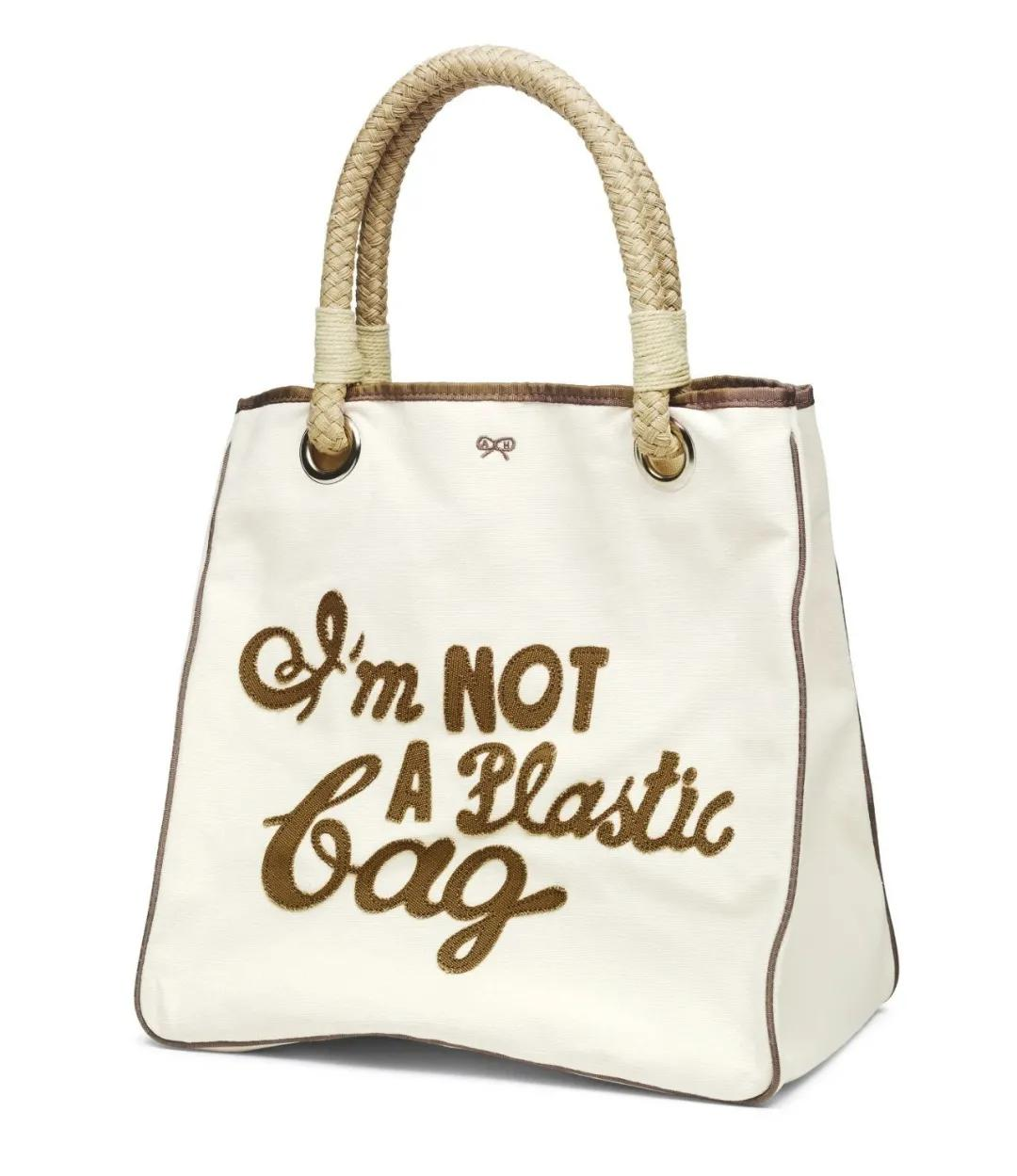 Anya Hindmarch and We Are What We Do, 'I'm NOT a Plastic bag' tote bag, 2007, London ©️ Victoria and Albert Museum, London