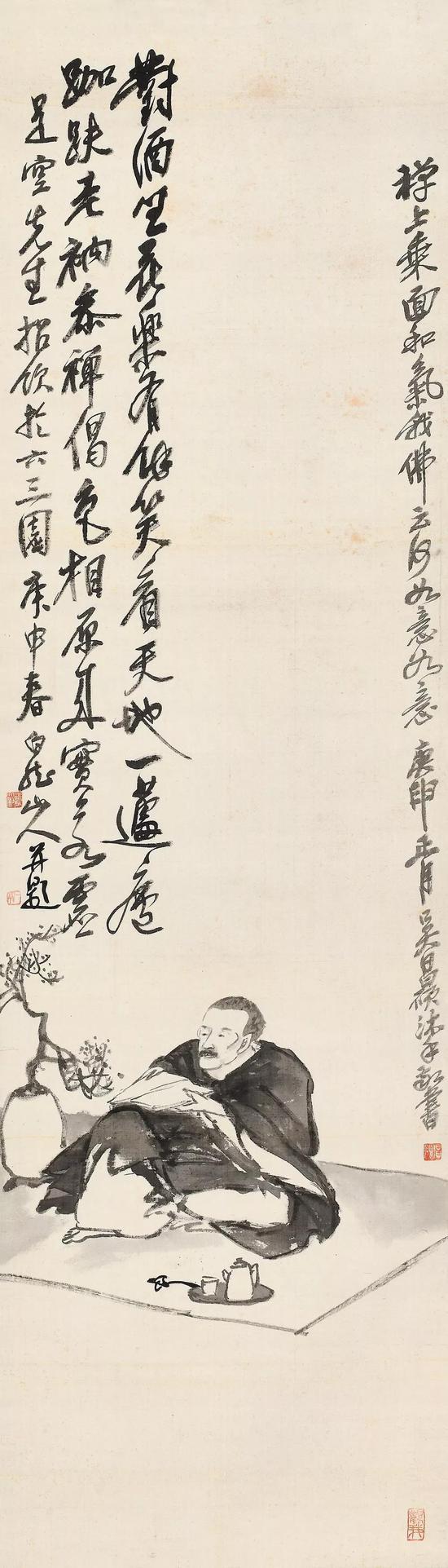 Lot 343 王震(1867-1938) 跏趺老衲参禅偈