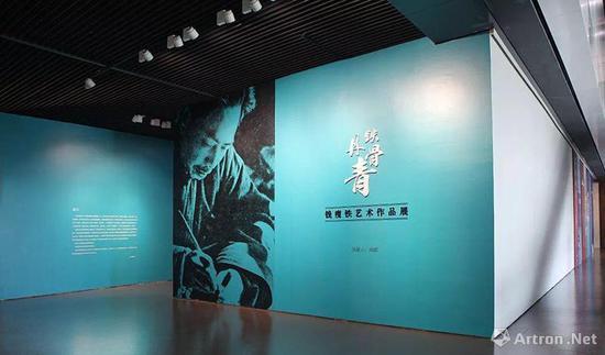 中华艺术宫《铁骨丹青——钱瘦铁艺术作品展》