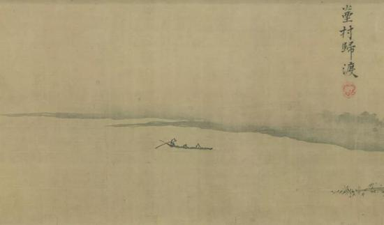 Xia Gui,Twelve Views of Landscape (detail), Southern Song Dynasty (1127–1279),handscroll, ink on silk, 11 × 90 3/4 inches (28.0 × 230.5 cm), Nelson-AtkinsMuseum of Art, Kansas City, Missouri