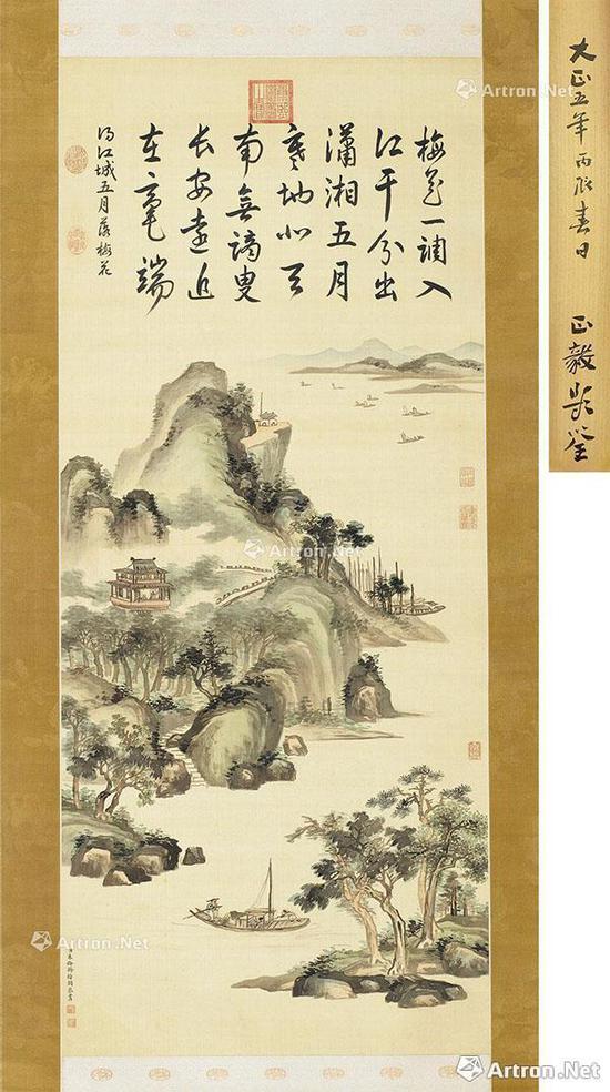 朱伦瀚《潇湘烟霭图》2242.5万元成交 刷新最高价纪录