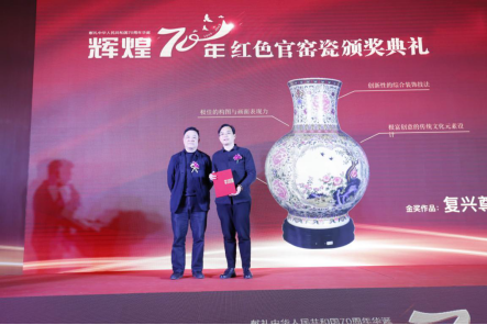 中国收藏家协会会长罗伯健为《复兴尊》作者、非遗传承人熊建军大师颁奖
