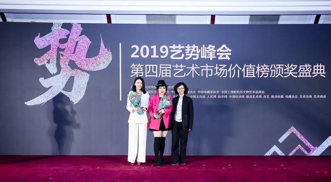 中国拍卖行业协会副秘书长欧阳树英为获奖企业颁奖