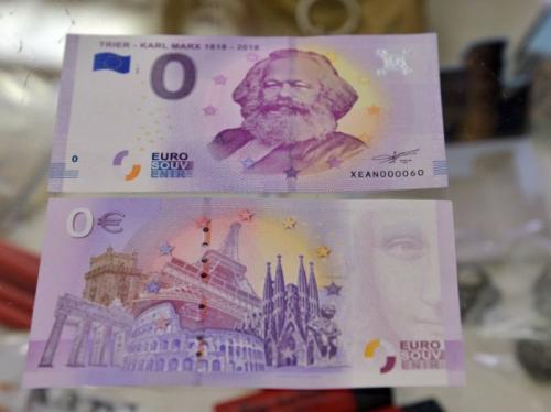 卡尔·马克思诞辰200周年 德国为其印刷纪念钞