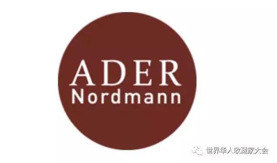 ADER NORDMANN De Vente Aux Enchères La Société(法國艾德拍賣行)