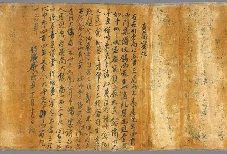 ▲敦煌藏经洞出土的《莫高窟记》,现藏于法国国家图书馆