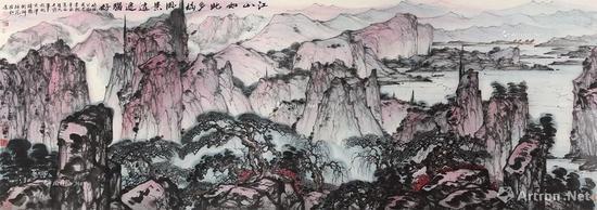 9 大土三阳 江山如此多娇 镜心 RMB 1,800,000-2,500,000