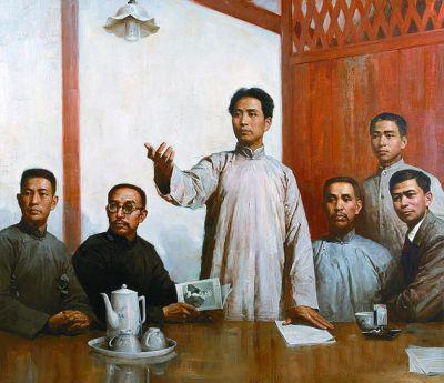 在党的一大会议上(油画) 陈逸飞、邱瑞敏