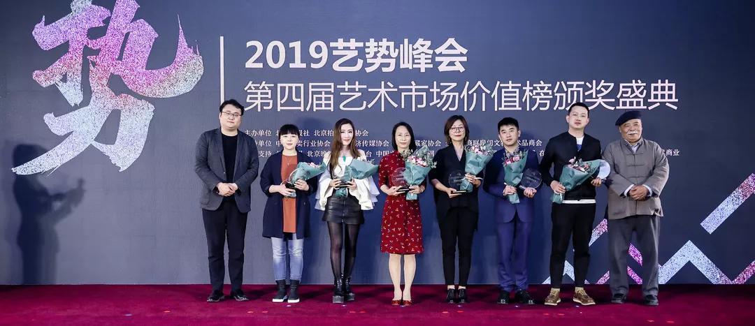 策展人杨建国,首师大客座教授、在艺APP创始人谢晓冬为获奖嘉宾颁奖