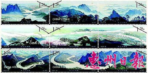 邮票上展示长江的秀美壮丽