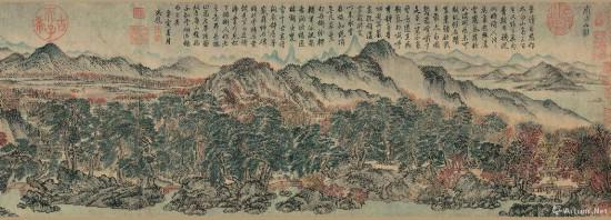 王蒙太白山图 卷(局部)