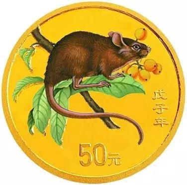 08年彩金鼠(非常漂亮)