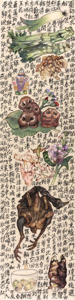 李津 《春之味(之四)》 纸本水墨 2019 137×35cm