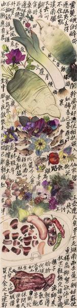 李津 《春之味(之三)》 纸本水墨 2019 137×35cm