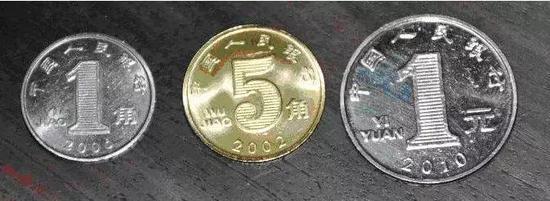 19版硬币: