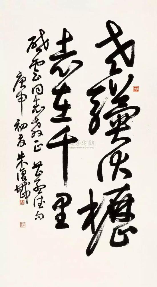 """梅墨生:""""朱氏书法多能兼善,而篆隶冶于一体,生面别开。"""""""