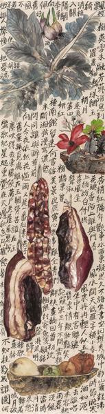 李津 《春之味(之二)》 纸本水墨 2019 137×35cm