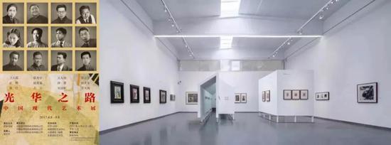 光华之路——中国现代艺术展