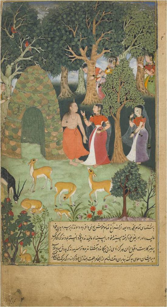 印度莫卧尔王朝的波斯语译《罗摩衍那》彩绘本中的一角仙人故事插图