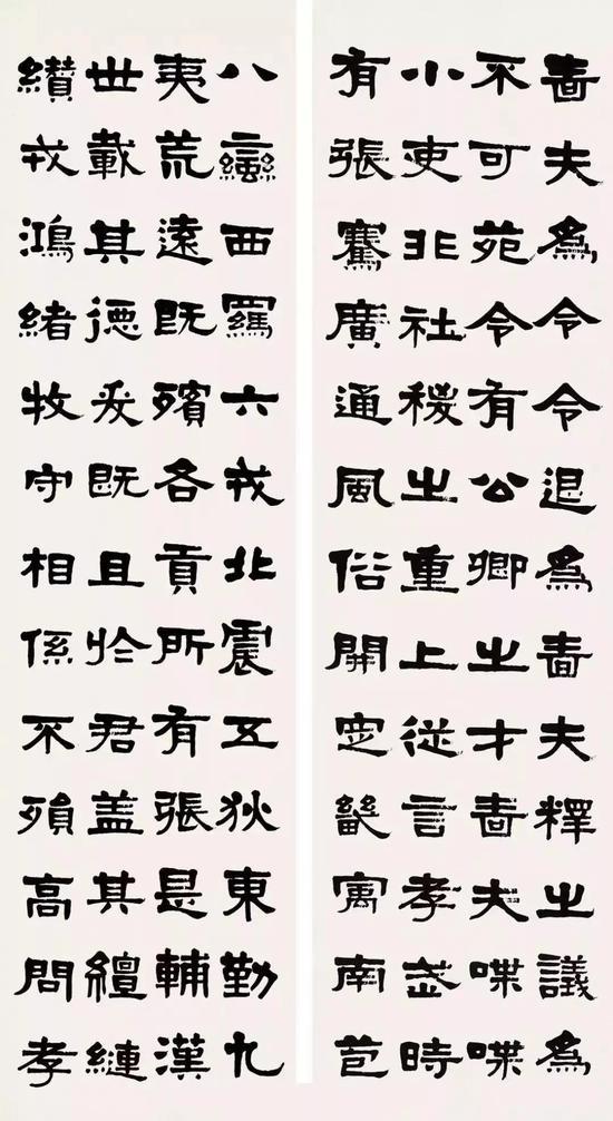 梁启超说选择六朝碑好处是: