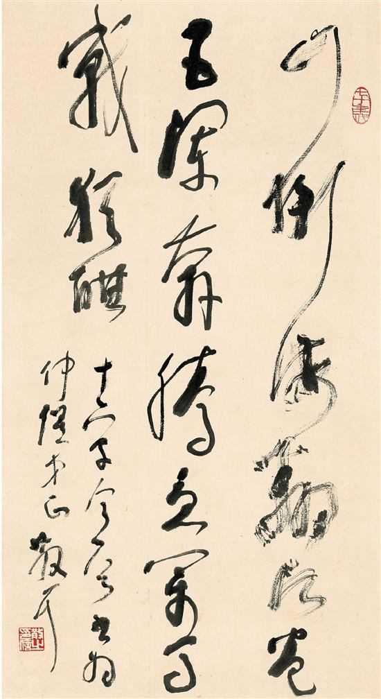 20世纪上半叶书法界的碑帖融合现象