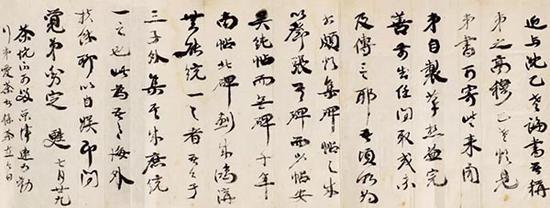 康有为(1858-1927) 致汤觉顿信札一通一纸北京匡时2018年秋拍