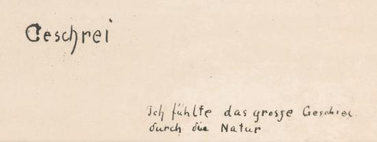 1895年版画《呐喊》上的德文题字。