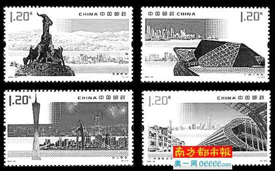 第一套广州主题邮票你见过吗