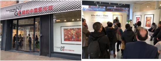 纽约中国艺术馆展览现场