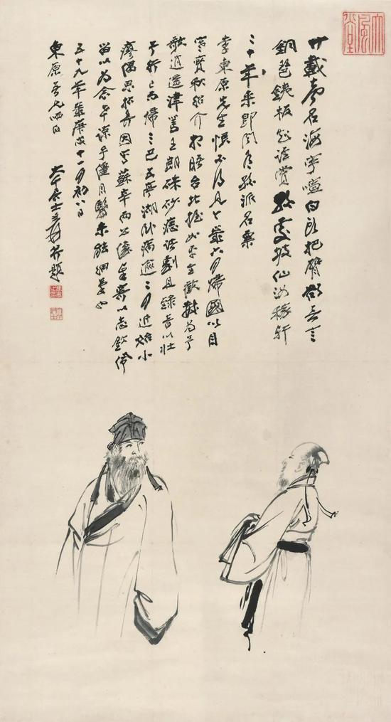 中国书画中的多姿多彩的人物