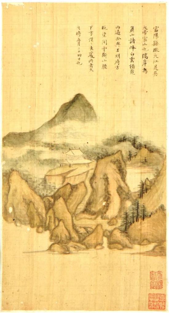 《纪游图册》部分 安徽博物院藏