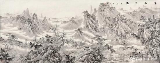 刘广 2015年作 华山云海 镜心成交价:RMB 9,407,000北京保利2018秋季拍卖会