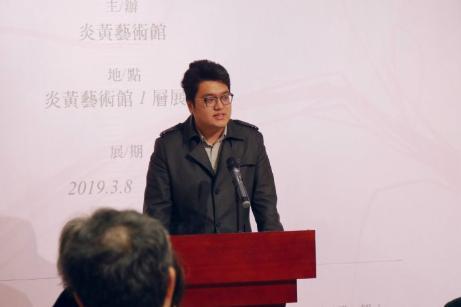 朝阳区文化委文物管理所李博纶先生致辞