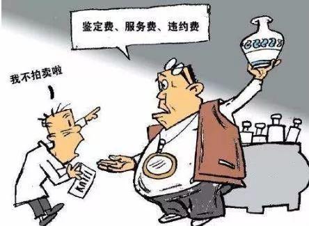 广州天河警方捣毁一个诈骗团伙。