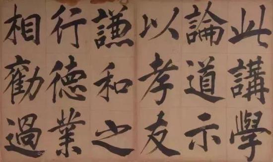 王守仁 客座私祝(局部) 余姚市文物保护管理所藏
