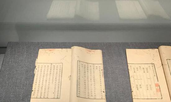 董其昌《画禅室随笔》,松江区博物馆藏