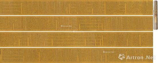 No.187世纪 唐代早期写本 敦煌写经 《妙法莲华经卷第四》