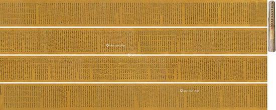 7世纪 唐代早期写本 敦煌写经 《妙法莲华经卷第四》