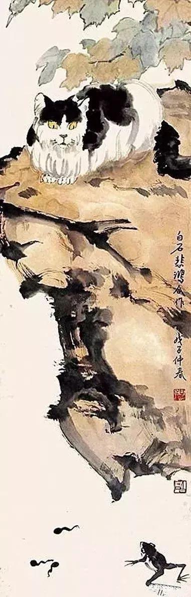 徐悲鸿与齐白石合作《猫趣图》