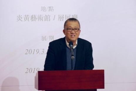 炎黄艺术馆馆长崔晓东先生为开幕式致辞