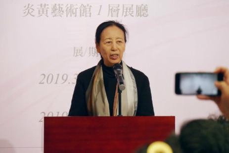中国女画家协会主席、中国国家画院研究员孔紫女士致辞