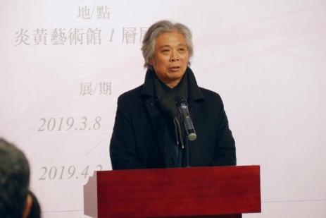 中央美术学院教授、博士生导师、中央美术学院学术委员会副主任唐勇力先生致辞