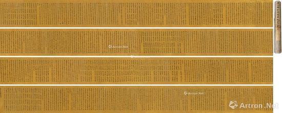7世纪 唐代早期写本 敦煌写经 《妙法莲华经卷第四》 644万元 北京荣宝拍卖