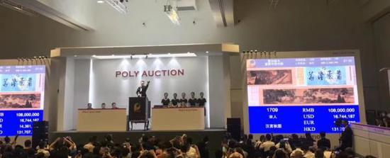 宋代《汉宫秋图》以1.242亿元成交