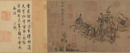 东晋 / 顾恺之 /《洛神赋图》局部 / 故宫博物院藏 / 王铎跋